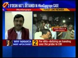 CBI to probe Bengal nun gang-rape case: Mamata Banerjee