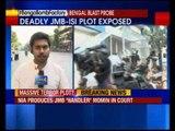Burdwan blast probe: NIA arrests absconding accused Abdul Wahab Momin
