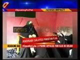 Jammu and Kashmir: Asiya Andrabi booked for unfurling Pakistan flag in Srinagar