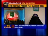 Separatist leader Asiya Andrabi booked under UAPA for allegedly hoisting Pakistani flag