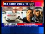 Robert Vadra slams BJP government over Giriraj Singh's 'white-skinned' remark