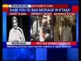 Manohar Parrikar dares Karnataka's Congress govt to ban Pramod Muthalik