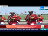 صباح الورد - عرض الموسيقات العسكرية في افتتاح قاعدة محمد نجيب العسكرية الأكبر بالشرق الأوسط
