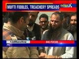 Nothing wrong in people waving Pak flags, separatist leader Masarat Alam says