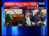 Separatist leader Masarat Alam arrested