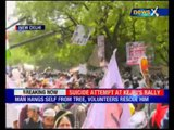 NewsX Exclusive: Farmer attempts to commit suicide at Arvind Kejriwal's rally in Delhi