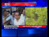 Shameful politics by Arvind Kejriwal, says Congress leader Ajay Maken