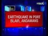 5.3 magnitude earthquake hits Andaman Islands, no casualties reported