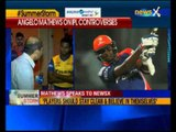 Angelo Mathews speaks exclusively to NewsX
