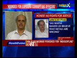 IAS Officer Vijaykumar punished for indiscipline and sent on compulsory retirement