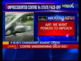 AAP's unprecedented resolution in Delhi Assembly
