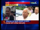 RJD, JD(U) form alliance for Bihar elections, seat sharing talks on cards