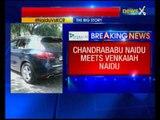 Cash-for-vote scandal: TRS dares Andhra Pradesh CM Chandrababu Naidu to undergo lie-detector test