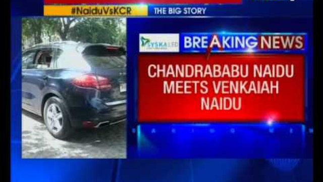 Cash-for-vote scandal: TRS dares Andhra Pradesh CM Chandrababu Naidu to undergo lie-detector test