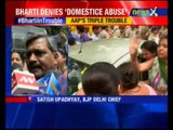 BJP protests against Somnath Bharti over wife's domestic violence charge