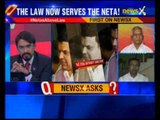 Should netas be judging their own case?