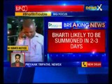 Delhi police likely to issue notice to Aam Aadmi Party leader Somnath Bharti