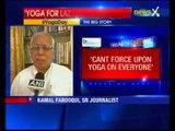 Law Minister Sadananda Gowda condemns Karnataka Minister H Anjaneya remark on Yoga