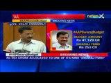 Delhi budget is the budget of the aam aadmi: Kejriwal