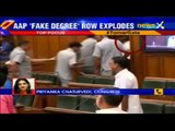 Budget Session of Delhi Assembly began today afternoon
