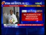 P Chidambaram joins chorus for CBI probe in Vyapam scam