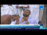 أخبار TeN - الحجاج يؤدون ركن الحج الأعظم بالوقوف على صعيد عرفات