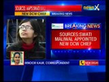 Arvind Kejriwal appoints AAP leader Naveen Jaihind`s wife Swati Maliwal as next DCW chief