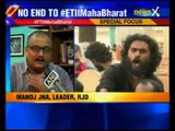 FTII Director DJ Narain issues notice to protesting students
