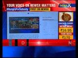 BJD MP Jay Panda seeks removel of canteen subsidies