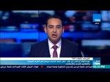 أخبار TeN - بوغدانوف لبرنامج رأي عام: مصر حليف اساسي لروسيا في الشرق الأوسط