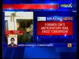 Goa police to oppose Kamat's bail plea