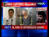 Udhampur terrorist attack: Congress holds Press Conference over the terrorist captured