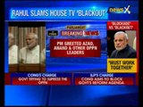 PM went to Rajya Sabha after it was adjourned at noon