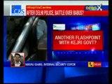 MHA transfer over 24 babus in Delhi