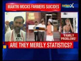 Yogendra Yadav asks why professionals don't commit suicides due to these reasons, Why only farmers?