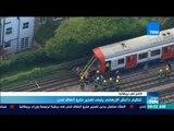 موجز TeN - تنظيم داعش الإرهابي يتبني تفجير مترو أنفاق لندن