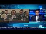 أخبار TeN - البيان الختامي: خفض التصعيد في سوريا لـ 6 أشهر قابلة للتمديد