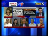 Nation at 9: Are netas imperial overlords or are they public servants?