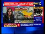 Jammu and Kashmir new terror target, agencies worried about increasing terror attacks