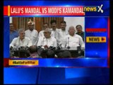 Grand alliance will defeat BJP-led NDA: Lalu, Nitish said in Joint press conference