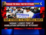 One Rank One Pension must be implemented, says Mrinalini Singh daughter of Gen. VK Singh