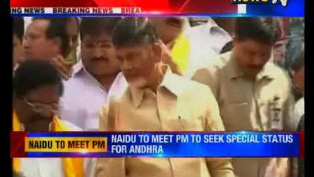 Andhra Pradesh CM Chandrababu Naidu to meet PM Narendra Modi today