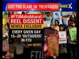 FTII row: Three-member panel likely to submit report today