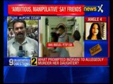 Sheena Bora murder mystery: 5 missing Links in Sheena Bora's murder case