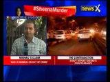 Sheena Bora case: Mumbai Police trace Indrani's first husband