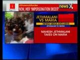 Sheena Bora case: Indrani Mukherjea's counsel Mahesh Jethmalani takes on Rakesh Maria