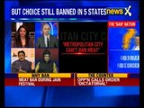 Meat Ban: Mumbai meat ban cut by 2 days