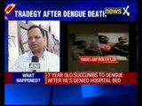 7-year-old dies of dengue, parents commit suicide