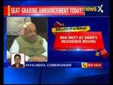Bihar polls: BJP finalises seat sharing formula, announcement today