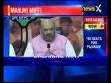 BJP Chief Amit Shah on seat-sharing in Bihar Polls